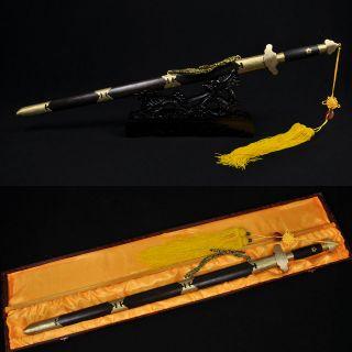 HIGH QUALITY HAND MADE CHINESE DRAGON PHENIX SWORD JIAN (龍鳳劍)