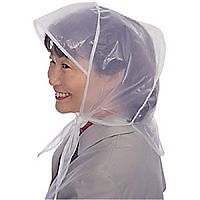 rain bonnet w visor waterp roof time left $ 3 00 buy it now lot of