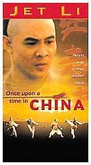 Once Upon a Time in China VHS, 2001