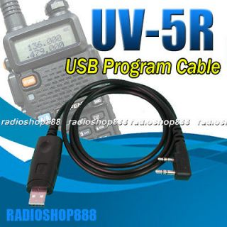 USB interface Cable for BAOFENG Radio UV 5R ( CD Software Include )