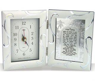 jerusalem home blessing picture frame clock judaica from israel time