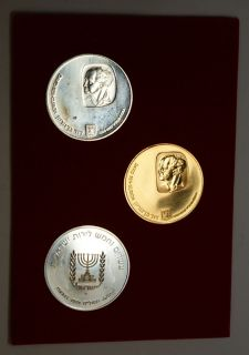 1974 Israel David Ben Gurion Commemorative Silver Gold Proof Coin Set