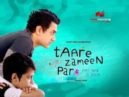 Taare Zameen Par Hindi Bollywood DVD Aamir Khan