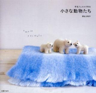 NEEDLE FELT Small ANIMALS 2   Japanese Craft Book