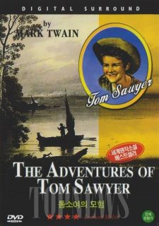 The Adventures of Tom Sawyer 1938 Tommy Kelly DVD SEALED