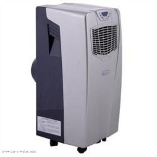 BTU Scratch & Dent Portable Air Conditioner With Variable Fan Speeds