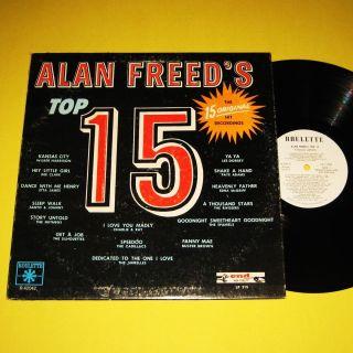 Alan Freeds op 15 Original Hi Recordings LP Roulee Promo Album