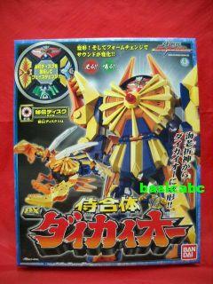 Samurai Sentai Shinkenger DX Daikai Oh Megazord Power Ranger