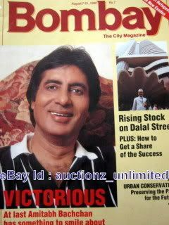 Bombay 7 21 Aug 1990 Amitabh Bachchan India Bollywood Magazine