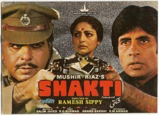 India Bollywood Press Book 1982 Shakti Amitabh Bachchan