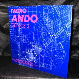Tadao Ando Details 2 Japan Architecture Plans and Drawings Art and