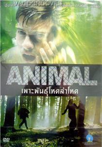 Animal 2005 Roselyne Bosch Andreas Wilson Sci Fi Thriller RARE DVD