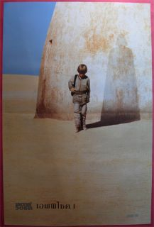 Star Wars Episode 1 The Phantom Menace Thai Poster99