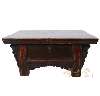 Chinese Antique Carved Kang Table Coffee Table 4S39