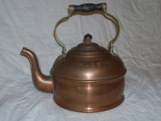 Antique Majestic Solid Copper Brass Water Tea Kettle Large Teakettle