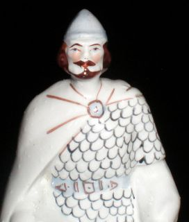Russian Soviet Antique Porcelain Figurine Vintage Figure Art