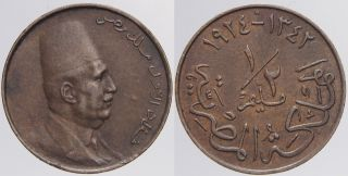 Egyp Ägyp Islamic arabic coin 1/2 Millieme 1924 King Fouad