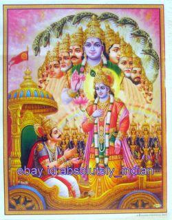 Vishnu Viraat Swaroop Lord Krishna Arjun Religious Poster India