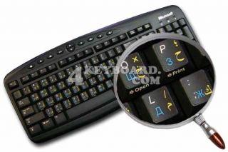 Arabic Russian English Non Transparent Keyboard Sticker