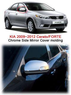 Kia 2009 2012 Cerato Forte Chrome Side Mirror Cover Molding Car Trim K