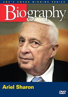ariel sharon hobbies and interests health of ariel sharon ariel sharon