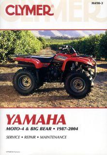Yamaha Moto Big Bear ATV Parts Repair Manual 87 98