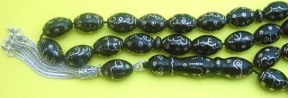 Islamic Prayer Beads AsmaAl Husna 99 Names of Allah Sterling Studded