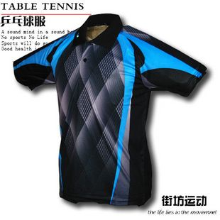 New Butterfly Men Badminton Table Tennis 42630 Shirt