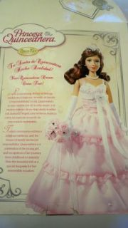 Princess Princesa Quinceanera Doll Peach Gown Come of Age Brass Key