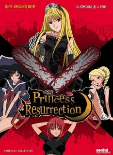 Princess Resurrection (DVD, 2012, 4 Disc