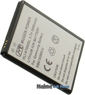 NEW MUGEN 2650mAh SLIM EXTENDED BATTERY FOR SAMSUNG GALAXY NOTE N7000