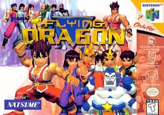Flying Dragon Nintendo 64, 1998