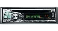 Alpine CDA 9820XM CD In Dash Receiver