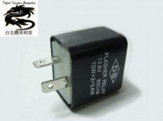 flasher relay 10w for aprilia leonardo 125 150 250 new