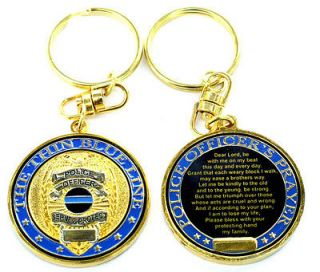 police officer s prayer challenge coin style keychain time left