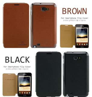 coverlogic flip cover ii for samsung galaxy note 2 cases