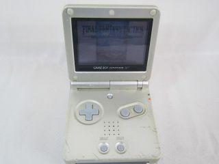 Nintendo Game Boy Advance SP Console  Ver Star Light Gold AGS