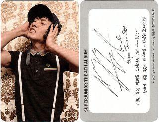 Super Junior 4th BONAMANA Eunhyuk A Photo Card SJ SM Exo Infinite