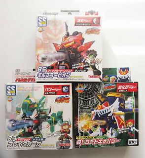 Hasbro Battle B Daman Lord Cavalry Breakogre Gill Scorpion Takara lot