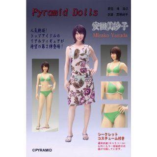Juicy Honey Japanese Idol Misako Yasuda Pyramid Dolls