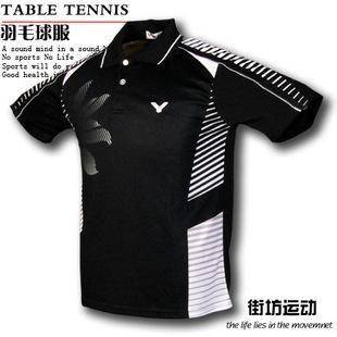 New 2011 Victor Men Team Korea Badminton Shirt 36012