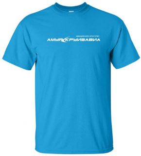 Amur Kruiz Avia Russian Airlines Aviation Logo Tee Shirt