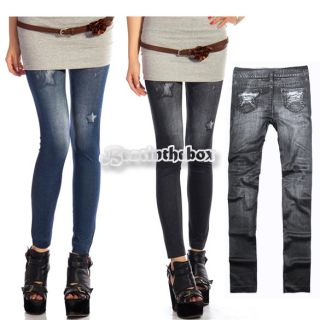 Women Stretchy Jeans Pattern Slim Cropped Tight Pants Pencil Trousers