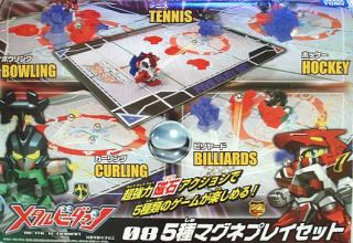 Takara Tomy Metal Battle B Daman Competition Stage Mat