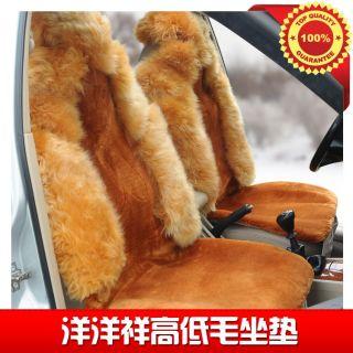 Wool Car Cushion Winter Auto Seat Cover
