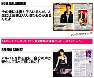 INROCK335 Justin Bieber Hoel Gallagher Selena Gomez 30 Seconds to Mars
