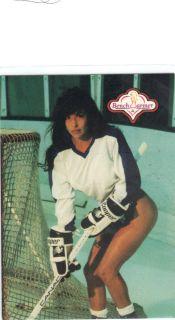 1992 Benchwarmer Trading Card Kimiko Tanaka