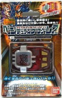 RED DIGIVICE PENDULUM PROGRESS 3.0 ANIMAL COLOSSEUM RARE BANDAI