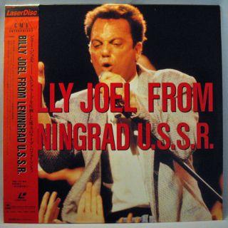 Japan LD Billy Joel Live from Leningrad USSR 1987 RARE