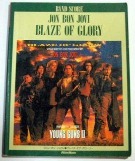 Jon Bon Jovi Blaze of Glory Band Score Japan Guitar Tab
